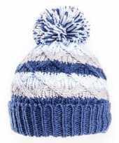 Warme gebreide babymuts pompon blauw grijs kopen